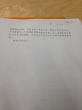 China_Statement_Page 2