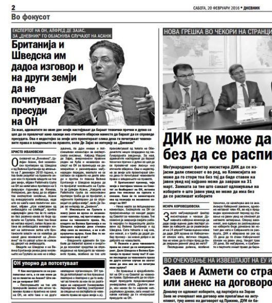 Interview with Dnevnik MKD.JPG